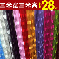 Finished love line curtain wedding curtain 3 meters Korean door curtain curtain decoration room partition screen curtain