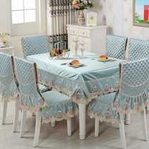 Dining table cloth lace four people six people chair cover Chinese chair cushion back custom