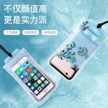 Swimming mobile phone waterproof bag diving sets universal touch screen smart machine waterproof cover outdoor transparent dust bag drifting bag