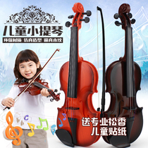 Childrens real strings can play music simulation violin instruments Birthday Gifts Girl Boy toys
