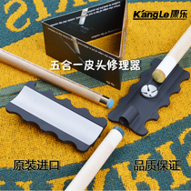 Multi-function file board for billiards Rod leather head Sander nine ball size head repair knife tool  leisure authentic」