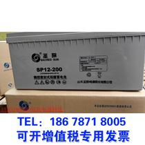 SP12-200A Sun-Yang battery 12v200ah wind power station upseps solar cell Genuine