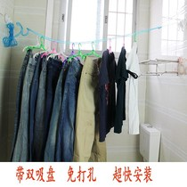 Double suction cup clothesline bathroom bathroom clothes hanger towel bar telescopic invisible dormitory home free drilling