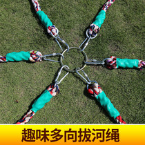 A number of fun tug of war rope adult tug of war game special rope triangle bold multiplayer multi-tug of war rope