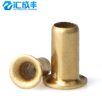 Copper eyelet buckle hollow rivets eyelets nails brass eyelets buckle shoes eyelets rivets M4M5M6