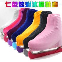 Professional pattern skates Set Shoe velvet set skates set ice hockey shoe sleeve skate shoe set skating shoe cover