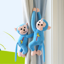 Cartoon curtain strap curtain buckle tie rope tie rope free punch pair of childrens room cute creative magnet buckle monkey
