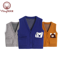 Youbeiyi children's knitted vest spring and autumn boys and girls casual cartoon shirt baby autumn cardigan clothes