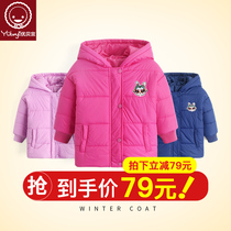 (To the price of 79 photographed Li minus)excellent Beij children's cartoon hooded cotton clothing men and women children warm jacket