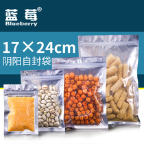 Blueberry 17*24cm bottom opening yin and Yang ziplock zipper yin and Yang bag sealing bag need sealing machine
