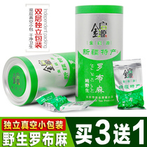 Buy 3 Get 1 free authentic wild sprouts leaf apocynum tea genuine Xinjiang origin premium health tea