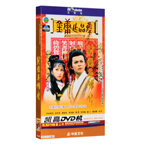 Genuine TV series disc TVB 83 edition Condor Heroes boxed 6DVD Jin Yong works collection
