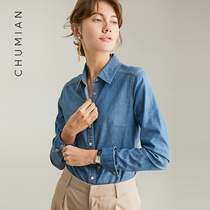 Z First cotton 2019 spring dress New Classic upgrade elastic denim shirt female long sleeve skinny cowboy shirt Autumn