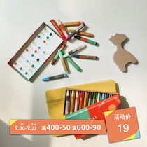 Deer early 12 color childrens crayons washable edible oil painting stick smooth and good color brush