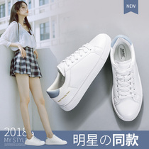 2019 spring new white shoes female Korean version of the basic wild ins Hong Kong wind Super fire Network red students Sports white shoes