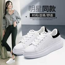 Small white shoes female Korean version of wild shoes autumn new shoes shoes thick sole shoes Harajuku ulzzang