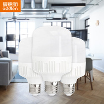 Aidelang led bulb household high-power super bright indoor plant workshop lighting energy-saving waterproof UFO lamp