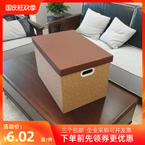 Love can fold paper storage box home office information storage box move to organize the collection carton.