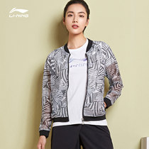 Li Ning windbreaker ladies 2019 new training series cardigan collar jacket Jacket summer knit sportswear