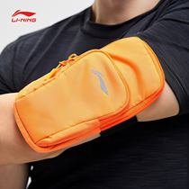 Li Ning arm bag male bag female bag 2019 new running series anti-splashing reflective sports bag ABLP002