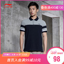 Li Ning short-sleeved POLO shirt mens new sports Life series lapel short summer sportswear