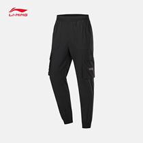 Li Ning Wei pants mens 2019 new BADFIVE basketball series mens autumn closing woven sports pants