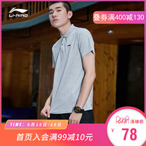 Li Ning short-sleeved polo shirt mens new training series absorbent lapel short-sleeved sportswear