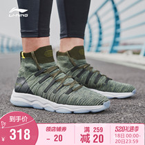 Li Ning fitness shoes mens shoes unbounded comprehensive training official flagship mens shoes summer one woven socks shoes sports shoes