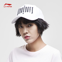 Li Ning truck cap Ms. 2019 new sports fashion series leisure sports cap AMYP028