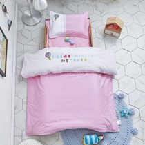 Set kindergarten three nap cotton children baby with core six nap bedding quilt cotton baby park