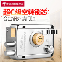 Yue Ma old-fashioned anti-theft door lock exterior door lock interior door lock iron door wooden door lock idling C-Class door