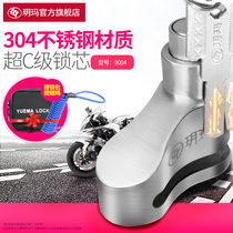 Yuema motorcycle lock anti-theft disc brake lock electric car lock battery car mountain bike lock disc brake lock bike