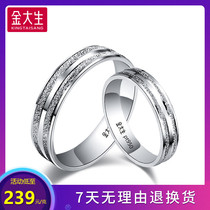 Gold Dasheng Pt950 platinum ring female couple ring white gold wedding jewelry opening index finger ring P4109B
