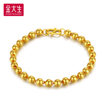 Gold daisheng pure gold 999 gold bracelet female couple smooth round beads beads shivering wedding jewelry K230A