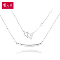 Gold Dasheng jewelry PT950 simple fashion platinum necklace set chain clavicle chain female models P7509