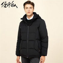 Giordano down jacket mens thick warm machine washable down jacket removable cap down coat 01077810