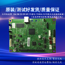 Brother 7080 7080d 2700DW 7180 7380 7480D 7880 DN 7889 motherboard interface board