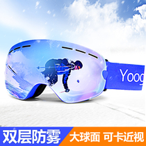 Adult children ski goggles anti-fog men and women large spherical ski glasses equipped with single and double plate goggles can card myopia