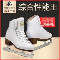 Jackson skates JS1790 children skate shoes imported figure skates skate shoes real water ice men and women