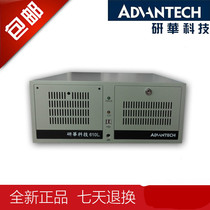 Industrial host Advantech ipc-610 IPC-610L new Advantech IPC special offer