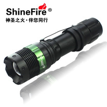 Shinefire LED Strong Light flashlight Ultra bright outdoor household rechargeable long-shot focus attack head