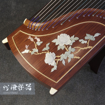 Yangzhou day art guzheng PT-09 mahogany stone carving children adult beginners learning test grade professional playing piano