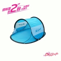 Tick open 2 seconds to open the automatic tent children outdoor Tent baby game house Elf Blue Seven Rainbow