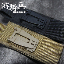 Webbing connection clip buckle military fans backpack accessories EDC tools