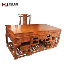 Flower pear wood desk Chinese solid wood desk boss table