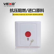 Vexg Key switch Access button Emergency key switch conversion switch