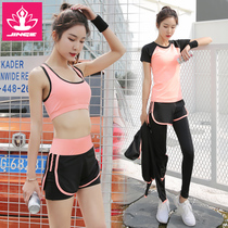 Sports suit female 2018 spring new yoga three-piece set thin gym female quick-drying vest trousers summer