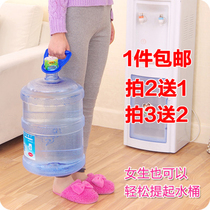 Carry water bucket loaded pure water mineral water bucket labor-saving handle hand-held buckle handle thickened water