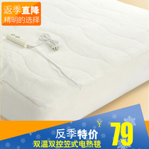 Love home textile patented bed blanket home Winter double electric blanket dual temperature dual control electric mattress genuine specials