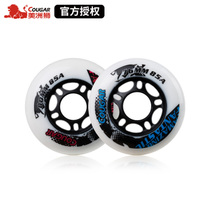 Puma original skates wheel straight adult roller skates wear-resistant roller skates flat flower wheel PU wheel brake wheel